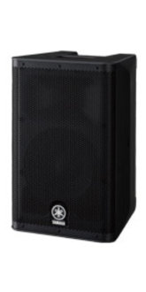 Yamaha DXR8 Powered Speaker, 1x8 in.
