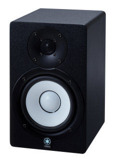 Yamaha HS50M Active Studio Monitor