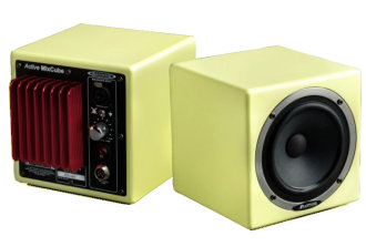 Avantone MixCubes Active Studio Speakers